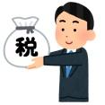 「ふるさと納税」で一番最強の返礼品wwwww
