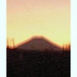 『暮れなずむ富士山』の画像