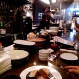 『熟成肉ステーキ、最高ヽ(・∀・)ノ~【炭火ステーキとワイン ロマン亭】心斎橋店』の画像