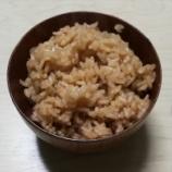 『茶飯(ほうじ茶めし)は上品な味と香りがする―禅僧の精進料理』の画像