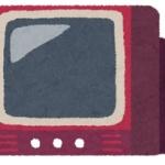 【調査】 欠かせないメディア 「テレビ」50%、「インターネット」23%、「新聞」11%・・・NHK放送文化研究所