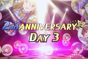 【ミリシタ】2nd ANNIVERSARY DAY3!本日は可奈、翼、ひなた、未来!