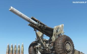 155mm Howitzer M1 v2.0