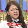 AKBヲタの先生「まゆゆハァハァ」→減給