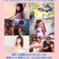 """2019.10/18(金)大阪 「伊谷さんと安西さんの""""まじ..."""