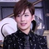 『聖乃あすか(宝塚 100期生)さんの魅力❗️』の画像