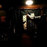 『JAL×はんつ遠藤コラボ企画【岩手編】2日め・居酒屋(網玄)』の画像