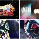 PF戦姫絶唱シンフォギア2の先行映像が公開!!専用筐体のインパクトが凄そうwww