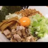 『【動画】麺屋鼓志(秋田/ラーメン)』の画像
