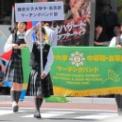 2010年 第37回藤沢まつり その7(鎌倉女子大学中・高等部マーチングバンド部)