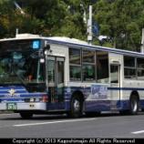 『名古屋市営バス 三菱ふそうエアロスター PKG-MP35UM改』の画像