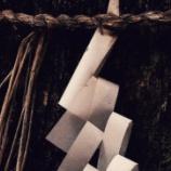『呪いの藁人形を打ち付けられる神社が知りたい』の画像