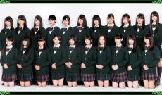 欅坂46メンバーの公式ブログがスタート!