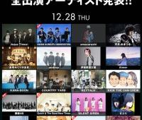 【欅坂46】昨年に続き2年連続2回目のCDJ出演キタ━━━━(゚∀゚)━━━━!!
