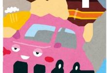 【飲酒運転】後ろの車にクラクションを鳴らされたことに激怒し運転手の大学生の顔面を殴った山田誠を逮捕 愛知・常滑市