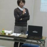 『おかざき・まちシゴトセミナー【12/10】園田さん、小田さん』の画像