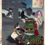 『経正と青山』の画像