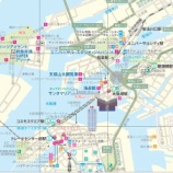 『大阪万博2025』の画像