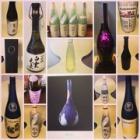 『日本酒の未来を探る新年会 はじめに』の画像