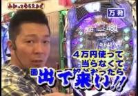 「要請だから関係無いって本気で思ってるの?」大崎一万発さん、江田島さん等の有名人がこしあんさんの広告宣伝自粛無視告知について意見を公開