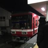 『【現在は通常運行】赤電が全線で運行見合わせ。自動車学校前駅で車両のパンタグラフに異常発生とのこと - 2017年1月28日 18時頃【随時情報更新】』の画像