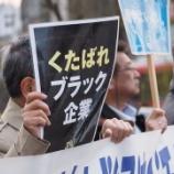 『春闘が話題ですが、月収UPさせたいならトヨタ株を50万円買いなさい。』の画像