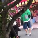 『【日向坂46】文春砲が小坂菜緒の事じゃないか心配な人はこれを見てほしい・・・』の画像