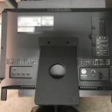 『NEC PC-VN790CS 分解する』の画像