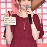 『【乃木坂46】ニコニコ可愛いw 松村沙友理『Honey Works Premium Live』出演の模様が公開!!!』の画像