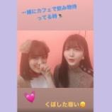 『久保ちゃんと山下わんこのイチャイチャ動画ww【乃木坂46】』の画像