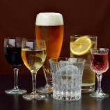 『お酒は飲み方次第で美肌になれる♡』の画像