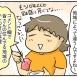 お盆の記憶~ハレの日の料理はなんですか?~