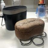 『コミスブロート風ライ麦パン』の画像