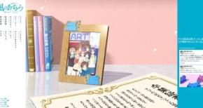 すべての「凪あす」ファンのみんなにおじょし様から卒業証書が届いたよ!