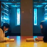 『【乃木坂46】怖すぎる・・・『ザンビ』第二話のあらすじがこちら・・・』の画像