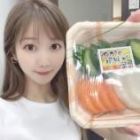 『[イコラブ] 大谷映美里、7月23日 MBSラジオ「アッパレやってまーす!」実況など』の画像