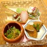 『京都旅行2017:祇園おくむら』の画像
