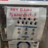 『[TIF2018] 8/4分のイコラブ缶バッジ売り切れ【=LOVE(イコールラブ)】』の画像