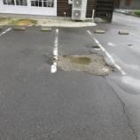 『愛知県一宮市 美容院駐車場 アスファルト舗装陥没の修繕工事 施工例』の画像