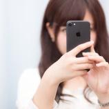 『【オワタ】携帯料金を滞納したせいで電話番号が持てない! → 社会的に抹殺されたも同然となる』の画像