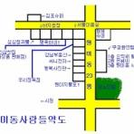 四日市・桑名・名古屋金山オンライン韓国語教室 ハングル語学堂四日市校 ブログ