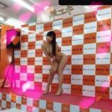 『☆買取りまっくす日本橋店☆』の画像