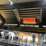 『【乃木坂46】アンダラ1曲目はまさかの『アンダー』からスタート!!!これは泣いてしまう・・・【アンダラ2020@日本武道館 1日目】』の画像