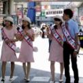 2013年 第40回藤沢市民まつり2日目 その29(海の女王パレードの9)