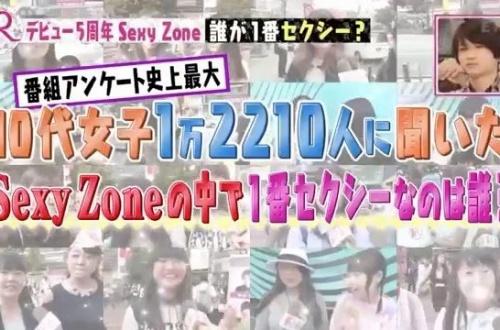 ビルボード先ヨミでは℃-uteがSexy Zoneに勝って1位だぞ!!!のサムネイル画像