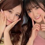 『みなみちゃん&ひなちまの1期同い年コンビの2ショットが到着! いいね!【乃木坂46】』の画像