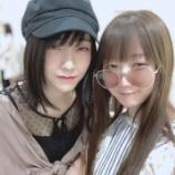 『[=LOVE] 大谷映美里「(衣織と)実は…沖縄でプロスタロケしてます」【イコラブ】』の画像