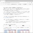 お役所「Excel」の改善案が公開 ~あかんヤツ→ええヤツの例がわかりやすく、一般市民にも結構参考になる