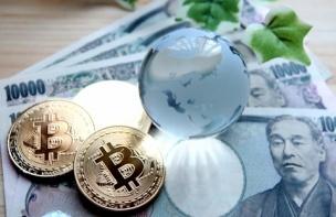今後数年の仮想通貨・ビットコイン業界展望予想:投資ファンドがレポート