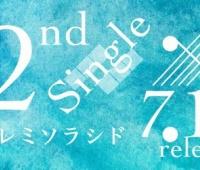 【日向坂46】日向坂46の2ndシングル『ドレミソラシド』の発売が決定キタ━━━(゚∀゚)━━━!!